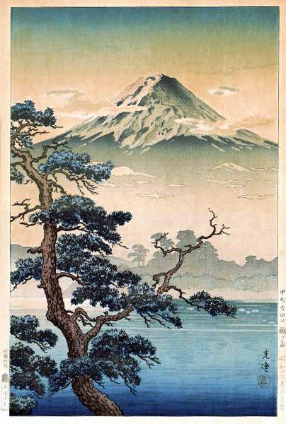 yoshidaguchi